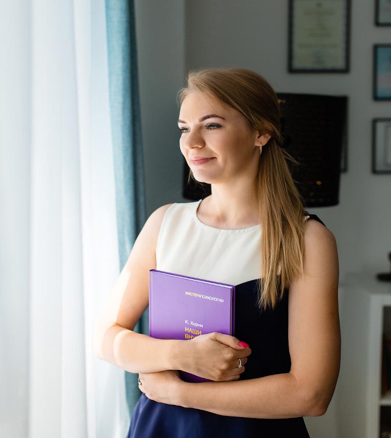 психолог Веселова Ольга Воронеж